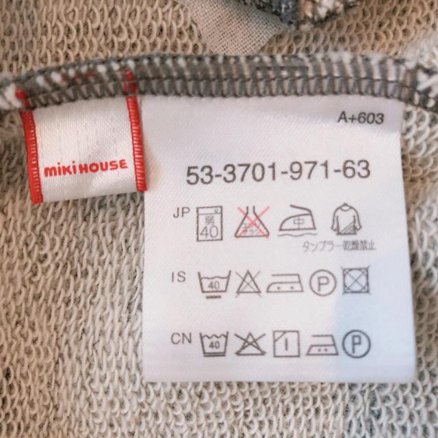 mikihouse(ミキハウス)のミキハウス ブラックベア 90センチ  キッズ/ベビー/マタニティのキッズ服 男の子用(90cm~)(ジャケット/上着)の商品写真