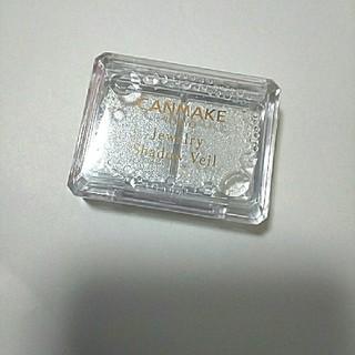 CANMAKE - 新品 キャンメイク  ジュエリーシャドウベール  アイシャドウ