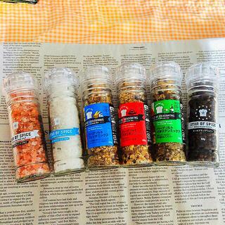 ミル付き 調味料☆ ペッパー&ハーブ&ソルト 6種セット 〜容器再利用可能〜