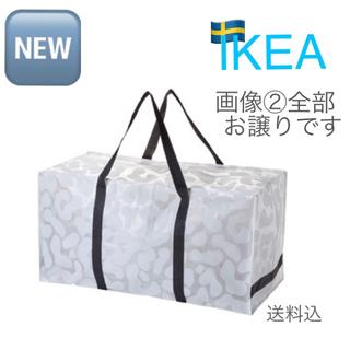 IKEA - IKEA エコバック とプチバックキーチェーン OMBYTE オムビーテ 白