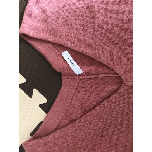 JEANASIS(ジーナシス)のジーナシス  ミラノリブプルオーバー レディースのトップス(カットソー(長袖/七分))の商品写真