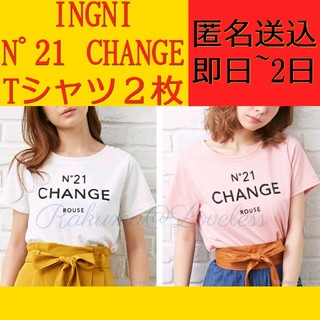 INGNI - INGNI N゜21 CHANGE 半袖 Tシャツ 2枚 セット まとめ売り