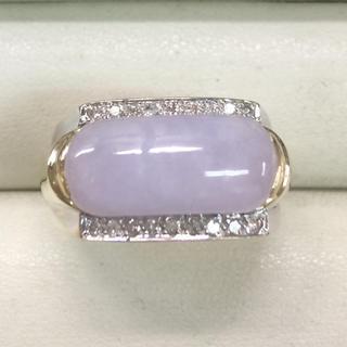★大きめの20号★K18&WGラベンダーひすい・ダイヤモンドリング★4.75ct(リング(指輪))