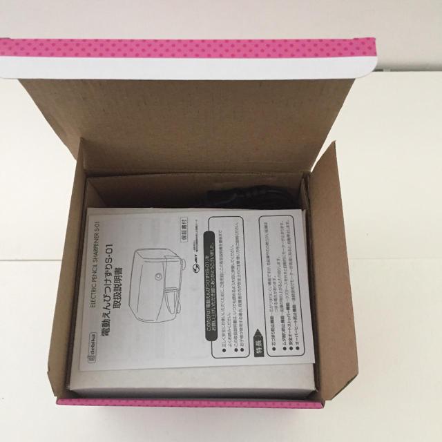 電動鉛筆削りピンク インテリア/住まい/日用品の文房具(消しゴム/修正テープ)の商品写真