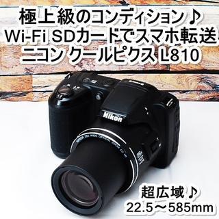 Nikon - ★スマホ転送&超広域カバーの22.5-585mm★ニコン クールピクス L810