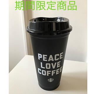Starbucks Coffee - スターバックス   リユーザブルカップ    限定品