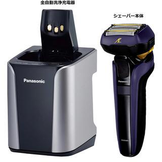Panasonic - 送料無料 ES-LV7D青 Panasonic シェーバー ES-CLV7D相当
