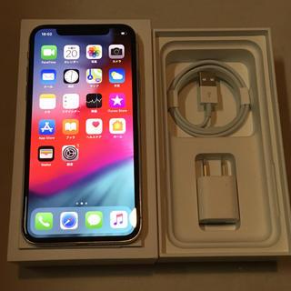 iPhone - 中古美品 SIMフリー iPhone X 64GB シルバー