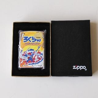 ジッポー(ZIPPO)のZippo のらくろ(イエロー)(タバコグッズ)