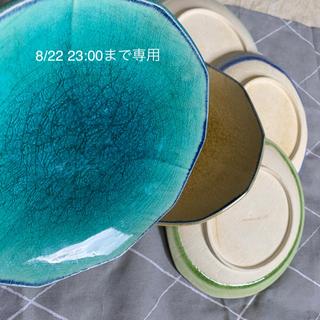 美濃焼 中皿 パン皿 銘々皿 5枚組