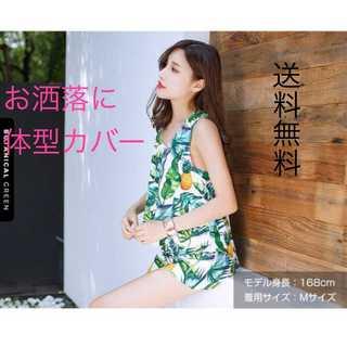 3Lサイズ★体型カバー★お洒落 水着 ボタニカル柄×グリーン(水着)