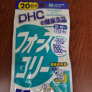 DHC - ぱんだもみじ様★専用