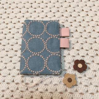 ミナペルホネン(mina perhonen)のほぼ日手帳カバー オリジナルサイズ ミナペルホネン tambourine ブルー(ブックカバー)