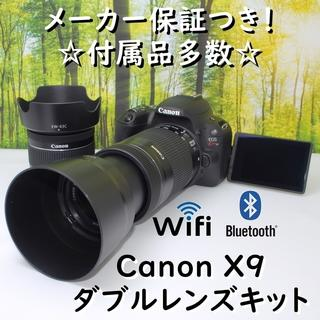 Canon - 【バッグ・本つき】☆キヤノン Kiss  X9 Wレンズキット☆