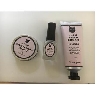 フランフラン(Francfranc)のフランフラン LULU ネイルオイル ハンドクリーム 練り香水(香水(女性用))