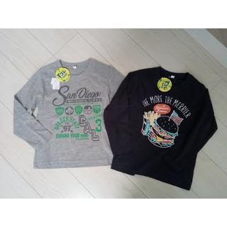 しまむら - しまむら 長袖Tシャツ 新品 2枚組 120㌢