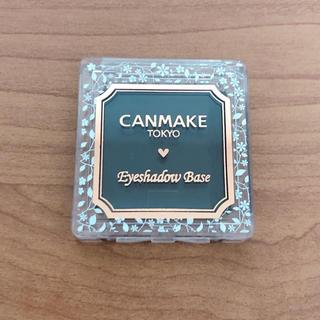 キャンメイク(CANMAKE)のキャンメイク アイシャドウベース BV ブラックヴェール(化粧下地)