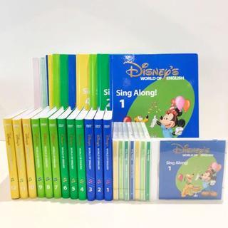 Disney - 【キレイ!】2013年購入!ディズニー英語システム シングアロングセット