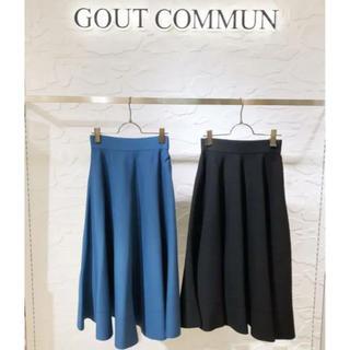 GOUT COMMUN - グーコミューン フレアスカート