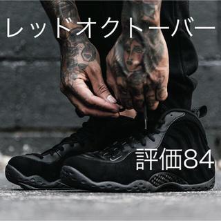 AIR FOAMPOSITE ONE PRM 'TRIPLE BLACK(スニーカー)