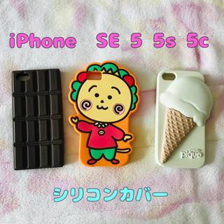 ジェラートピケ(gelato pique)のiPhone SE 5s 5cシリコンカバー(iPhoneケース)
