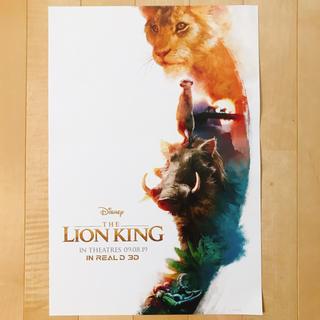 ディズニー(Disney)のライオン・キング RealD3Dオリジナルポスター(ポスター)