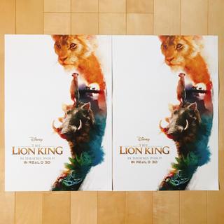 ディズニー(Disney)のライオン・キング RealD3Dオリジナルポスター2枚(ポスター)