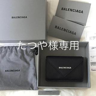 Balenciaga - BALENCIAGA バレンシアガ ペーパーミニウォレット ミニ財布 黒