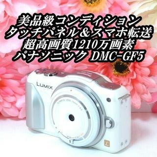 Panasonic - ★美品級★大容量16GBWifiSDでスマホ転送★パナソニック GF5