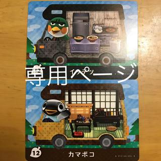 ニンテンドー3DS(ニンテンドー3DS)の伊吹様専用ページ(キャラクターグッズ)
