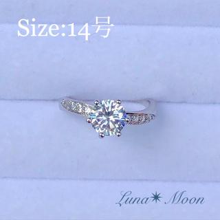6爪サイドメレ1粒CZダイヤリング(14号)★指輪、巾着付き、即日発送(リング(指輪))