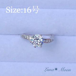 6爪サイドメレ1粒CZダイヤリング(16号)★指輪、巾着付き、即日発送(リング(指輪))