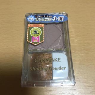 CANMAKE - キャンメイク シェーディングパウダー 04 アイスグレーブラウン