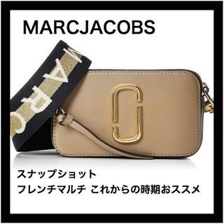 マークジェイコブス(MARC JACOBS)の新品マークジェイコブス  スナップショット フレンチグレーマルチ(ショルダーバッグ)