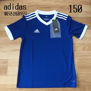 adidas - adidas アディダス★TABELA トレーニングウェア サッカー 150