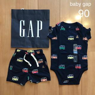 babyGAP - 今季新品★baby gapロンパース &ショートパンツ90