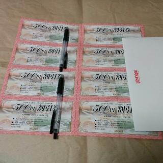 ラウンドワン 割引券 4千円分(ボウリング場)