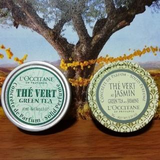L'OCCITANE - 新品未使用 グリーンティ練り香水2点