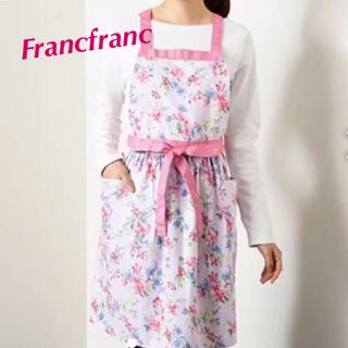 フランフラン(Francfranc)のFrancfrancエプロン 新品 定価3800円エプロン(その他)