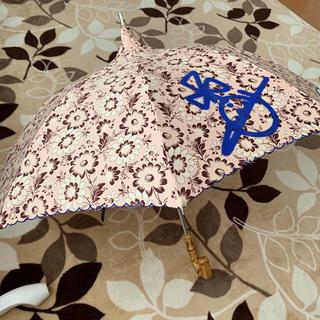 Vivienne Westwood - ヴィヴィアン ウエストウッド パゴダ傘 日傘 持ち手バンブー
