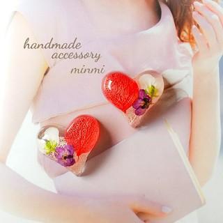 レジン×ハート♡透明感×お花×赤♡夏秋ハンドメイドピアス/イヤリング