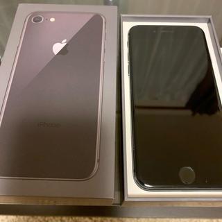 Apple - iPhone8 64ギガ スペースグレー 本体付属品
