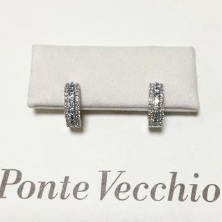 PonteVecchio - ポンテヴェキオ   ダイヤモンド/ブルーダイヤモンドモンド  フープピアス