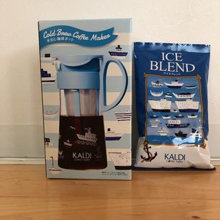 KALDI - カルディ KALDI 水出しコーヒーポット&アイスブレンド セット♪
