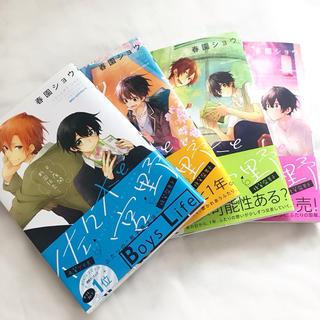 角川書店 - 📚佐々木と宮野 1〜4巻セット