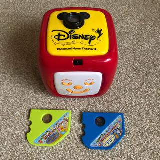 Disney - ディズニー おやすみホームシアター ディスク2枚