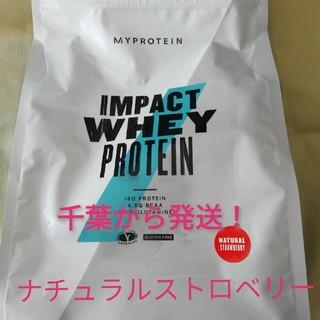 MYPROTEIN - マイプロテイン 1キロ ナチュラルストロベリー