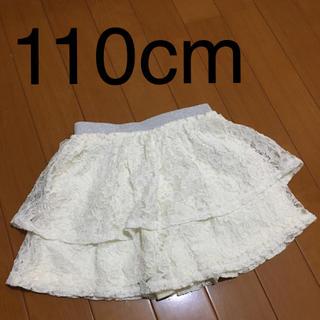 ジーユー(GU)のGU チュール レース キュロットスカート 女の子 110cm 白 美品(スカート)