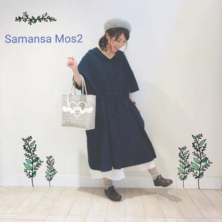 SM2 - SM☆新品タグ付きセーラー衿ワンピース