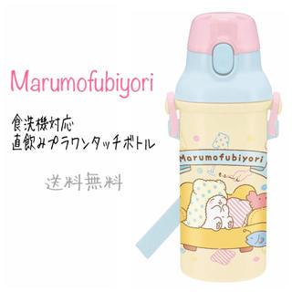 サンリオ(サンリオ)のサンリオ まるもふびより 水筒 直飲みプラワンタッチボトル 480ml 日本製(水筒)
